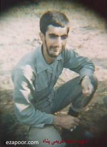 شهید محمد کریمی پناه کرج